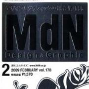 icon_mdn_2009_2