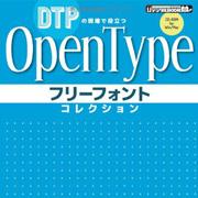 icon_opentype