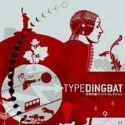 icon_typedingbat